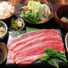 オリーブ牛の鉄板すき焼き定食【期間限定特別価格2300円⇒2100円】