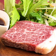豪快!!溶岩ステーキ!!肉専門店の系列ならでは