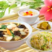 盛香園 別館 横浜中華街のおすすめ料理3
