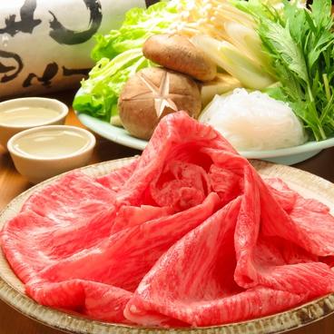 とみや 広島のおすすめ料理1