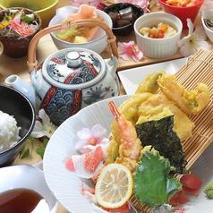 創作ダイニング KURA 蔵 下野田のおすすめ料理1