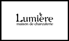 Lumiere リュミエールの写真