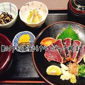 酔鯨亭 高知のおすすめ料理3