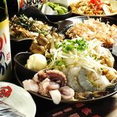偶 船場丼池店のおすすめ料理2