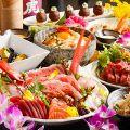 紅葉の響 天王寺アポロビル店のおすすめ料理1