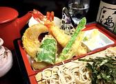 蕎麦だいにんぐ長寿庵 四代目 権七の雰囲気2