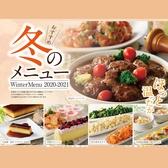 グランブッフェ ららぽーと磐田のおすすめ料理2
