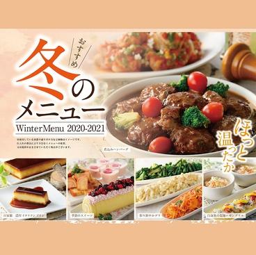 ザ ブッフェ アンドマルシェ グランフロント大阪店のおすすめ料理1