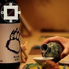 mass かまどのある家 酒をよぶ食卓の写真