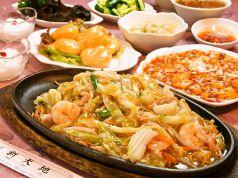上海料理 新天地の写真