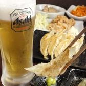 39餃子 京都のグルメ