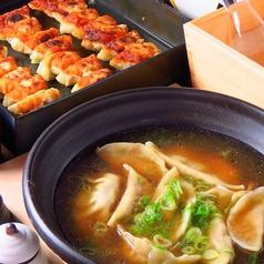 餃子屋 とよじのおすすめ料理1
