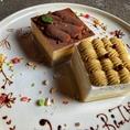 【絶品スイーツ】一流パティシエが手掛けるキューブケーキ。素材の甘さを引き出し糖質を抑えたスイーツは幅広い方に喜ばれます♪ご家族へのお土産やご自身へのご褒美にも!