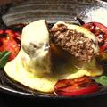 料理メニュー写真手捏ねつくねバーグ 柚子香る西京味噌チーズソース(季節限定)