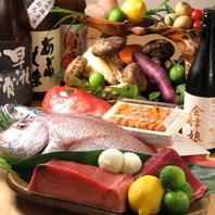 茨木産の新鮮野菜を使用しております!