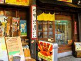 お好み焼BAR 中村酒店 ごはん,レストラン,居酒屋,グルメスポットのグルメ