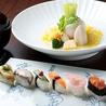 日本料理 まるやま かわなかのおすすめポイント3