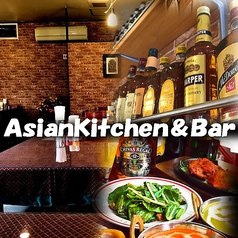 AsianKitchen&Bar アジアンキッチンアンドバーの写真