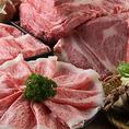 神戸牛しゃぶしゃぶ、すき焼き90分食べ放題コース(神戸牛肩バラ、豚ロース、豚バラ、鶏もも)日本三大和牛のひとつ「神戸牛」は兵庫県内で生産される優れた但馬牛をもと牛として、熟練した農家が高度な肥育技術を駆使してつくりだした当店自慢の最高級牛肉をぜひご賞味くださいませ★