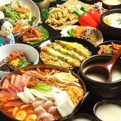 韓国居酒屋 番長 千葉店のおすすめ料理1
