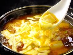 料理メニュー写真チーズマーボー豆富