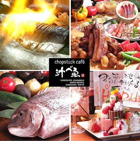 chopstick cafe 汁べゑ (しるべえ)金沢 片町 店