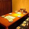 村将軍 加茂 本店のおすすめポイント1