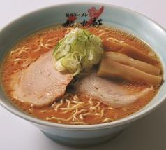 旭川ラーメン 梅光軒 ウミカジテラス店のおすすめ料理1