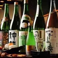 奈良の地酒、季節の地酒を約35種揃えています。