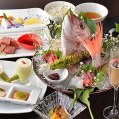 銀座 KUSHIMA くしまのおすすめ料理1