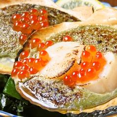 しなののてっぺん 長野店のおすすめ料理2