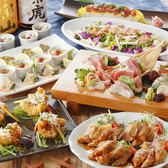 こだわりの和食と相性抜群の日本酒や焼酎などのお酒がお楽しみ頂ける飲み放題付の宴会コースを多数ご用意しております。完全個室のお席は最大で70名様迄の大人数でのご宴会にも対応が可能ですので名駅エリアでの同窓会や会社宴会などの際には是非お任せ下さい。人数や宴会の予算などはお気軽にご相談下さい。