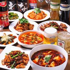 中華料理 鴻盛酒家の写真