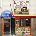 24時間受け付け可能です。青い日差しが目印◎フレンドリーで親しみやすいスタッフがいる本格インド・ネパール料理店でお食事をお楽しみください。