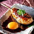 とり鉄こだわり玉子料理がオススメ!烏骨鶏の卵は新鮮そのもの!ぜひお試しを♪