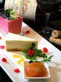 ベローゾ Velosoのおすすめ料理3