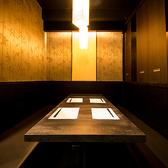落ち着いた雰囲気の和モダンな店内♪ ゆったり掘り炬燵式個室もございます。女子会、誕生会、歓送迎会に最適!最大80名様まで対応♪貸切もOK。◆個室居酒屋 天錦 梅田本店◆