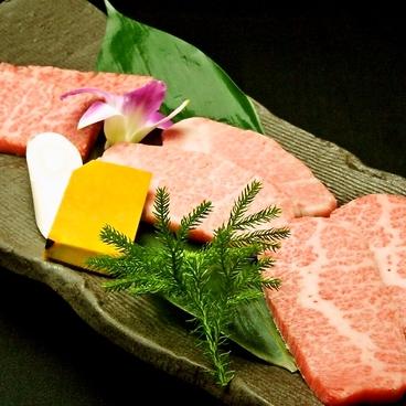 焼肉 徳 調布北口店のおすすめ料理1