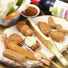 串りんのおすすめ料理1