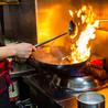四川料理 厨匠 ちゅうしょう 劉記のおすすめポイント1