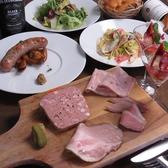 Lumiere リュミエールのおすすめ料理2
