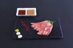 タン専門店 天乃道 テンノミチのおすすめ料理1