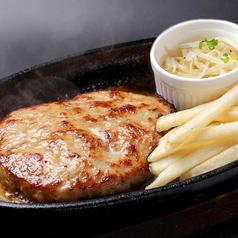 箸で食べるあつあつ鉄皿ハンバーグとカレーのお店の写真
