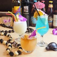 ハワイのお酒やジュースなどドリンクもトロピカル♪