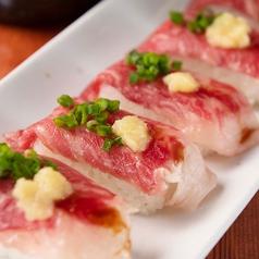 肉バル ロイヤルガーデン 中野駅前店のコース写真
