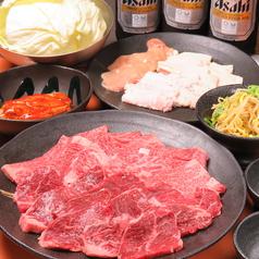 焼肉 鶴一 鶴橋本店のコース写真