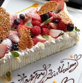 【記念日・誕生日にサプライズプレートプレゼント!】完全個室でお祝いする記念日や誕生日。デザートプレートのご用意もできます!!2名様~完全個室へご案内。記念日・誕生日は感染症対策も万全、プライベートな空間でお祝いできる華笠で決まり!あの時出来なかった歓迎会、送迎会にもオススメです!