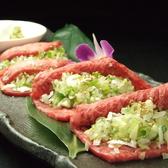 焼肉 徳 調布北口店のおすすめ料理2