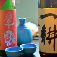 日替わりで日本酒をご提供☆