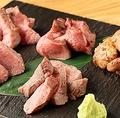 料理メニュー写真うまい肉5種盛り合わせ